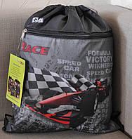 Zibi Race: сумочка для сменки