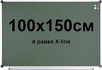 Доска для мела магнитная 100х150см в рамке X-line