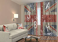 "ФотоШторы ""Британский флаг с буквами"" 2,5м*2,6м (2 половинки 1,30м), тесьма"