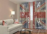 """ФотоШторы """"Британский флаг с буквами"""" 2,5м*2,9м (2 полотна по 1,45м), тесьма"""