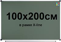Доска для мела магнитная 100х200см в рамке X-line