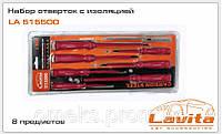 Набор отверток с изоляцией 8 предметов Lavita LA 515500