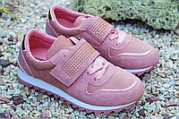 Стильные женские кроссовки на липучке
