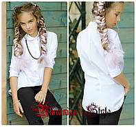 Подростковая рубашка для девочки с цепочкой. 2 цвета