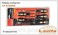 Набор отверток 5 предметов Lavita LA 515502