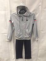 Спортивный костюм подростковыйдля мальчика 8-14лет,светло серый