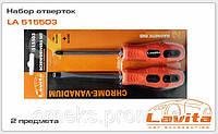 Набор отверток 2 предметов Lavita LA 515503