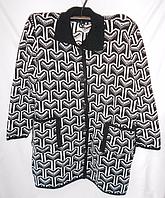 Кофта женская теплая вязка ( 54-56 ун. )