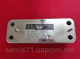 Теплообменник Baxi Westen вторичный на ГВС Zilmet 20 пластин