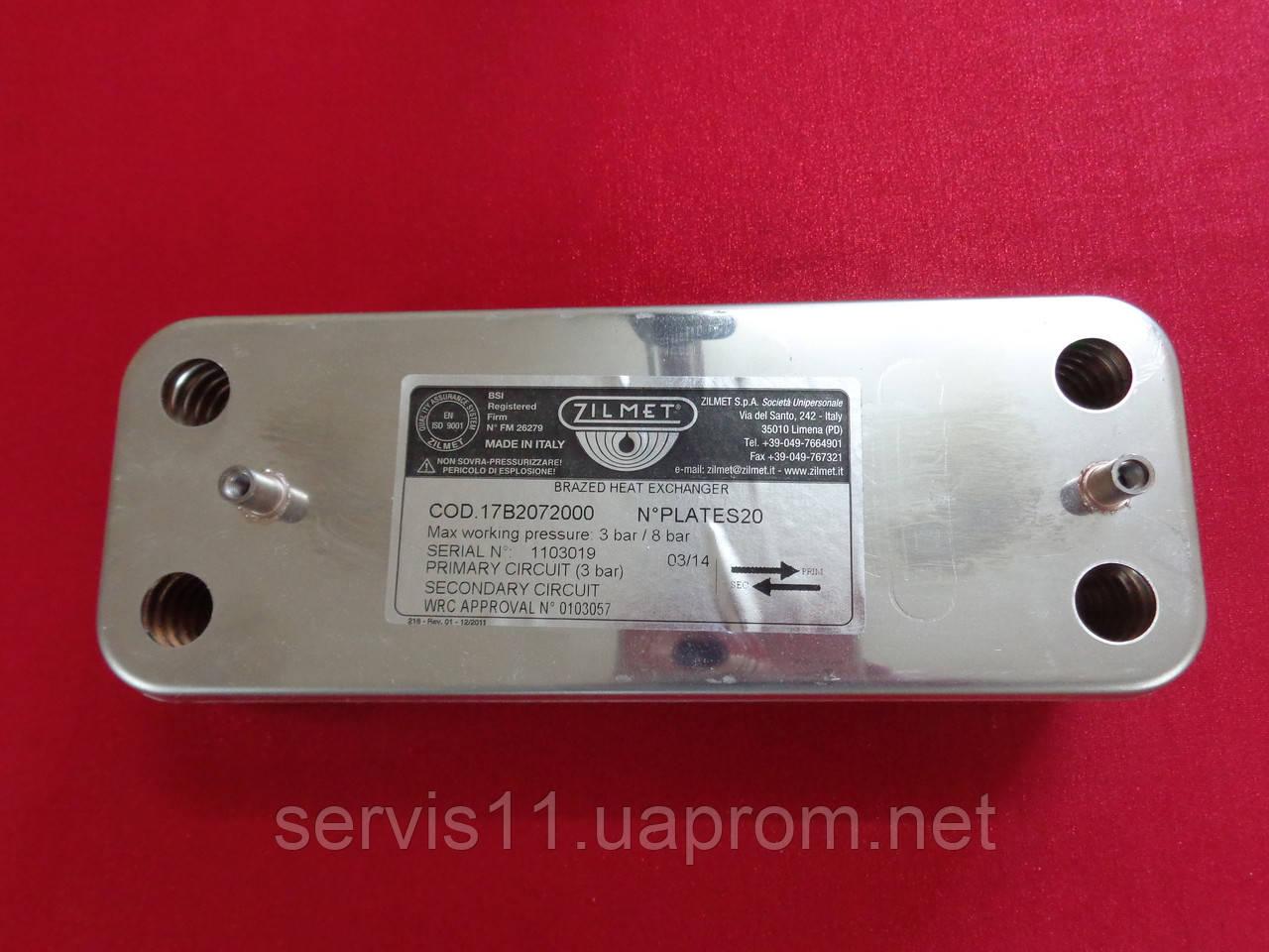 Цена теплообменника бакси Пластинчатый теплообменник Tranter GX-64 P Северск