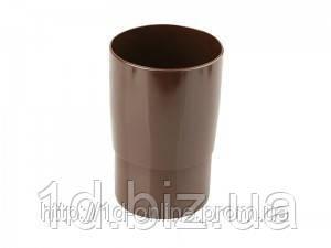 Муфта трубы водосточной системы Марлей (Marley) СONTINENTAL 105 мм коричневый