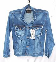 Куртка джинсовая мужская пр-во Турция ( S - XL )