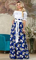 Красивая юбка в пол синего цвета