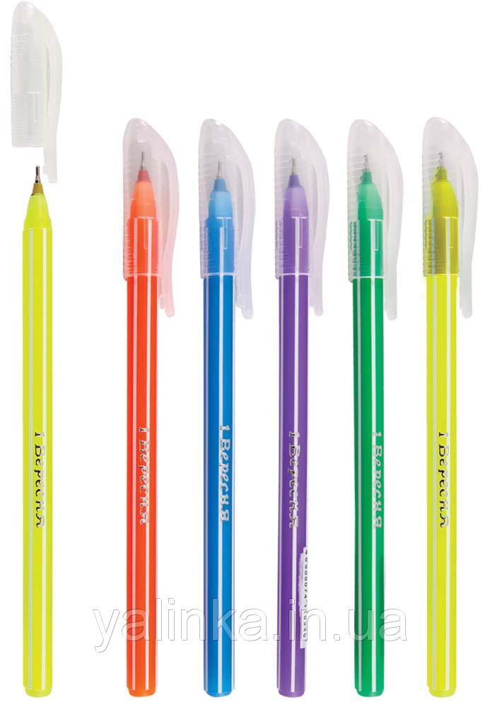 """Ручка шар/масл """"Smartline """" синяя""""1 Вересня"""""""