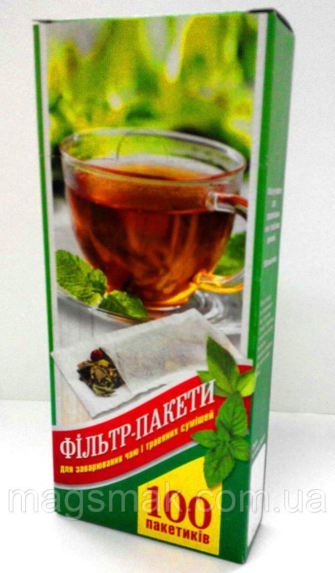 Фильтр-пакеты для чая 100 шт