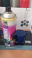 Краска № 549 (Фиолетовый), фото 1