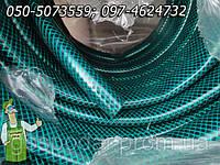 Продам гибкий шланг для полива 3/4 армированный, длина бухты - 50 метров