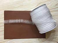 Тесьма шторная 2.5 см(органза) 100 м