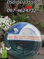 Шланг для воды, рукав для полива и орошения 3/4, длиной 30 метров