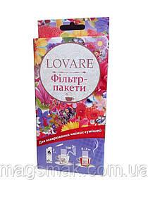 Фильтр-пакеты для чая Lovare, 50 шт