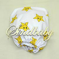 Детская простынь на резинке в кроватку, желтая звезда 60х120 см