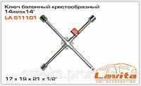 "Ключ балонный крестообразный 14mmx 14"" Lavita LA 511001"