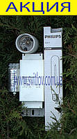 Днат комплект 250 Вт с лампой Philips