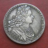 1 рубль 1727  Петр II, фото 1