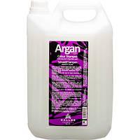 Шампунь для окрашенных волос восстанавливающий Kallos Argan (5 л)