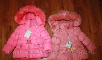Детское пальто девочка недорого