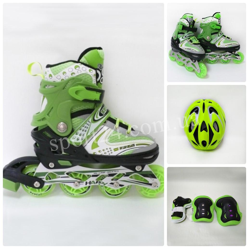 Комплект Happy (Хэппи) (ролики, защита, регулируемый шлем), зеленый, S (29-33), M (34-38), L (38-41)