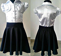"""Школьная юбка для девочки """"Солнце"""" 3 цвета"""