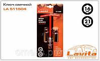 Ключ свечной удлиненный 16/21 мм Lavita LA 511504