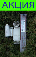Днат 250 Вт комплект Lucalox + Vossloh Schwabe + конденсатор