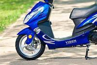 Скутер Yiben YB150T-15D