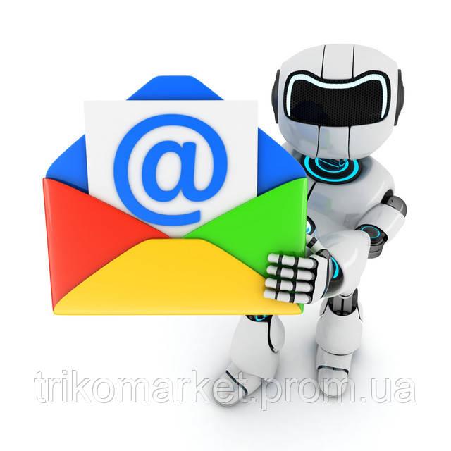Внимание! Изменение адреса электронной почты!