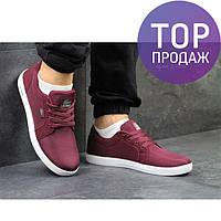 Мужские кроссовки Lacoste, текстиль, красные / кроссовки мужские Лакост, удобные