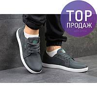 Мужские кроссовки Lacoste, текстиль, серые / кроссовки мужские Лакост, модные, 2017