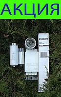 Днат Комплект 250 Вт Vossloh Schwabe + лампа Philips