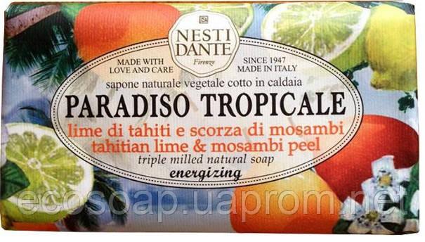 Натуральное мыло Тропический рай - Лайм и мангустин