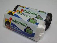Пакеты для мусора для обычного ведра 20л 50шт Супер Торба
