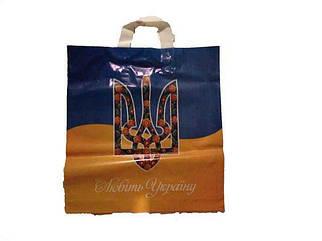 """Пакет с петлевой ручкой """"Любіть Україну"""" 38см 42см 90мк (50 шт)"""