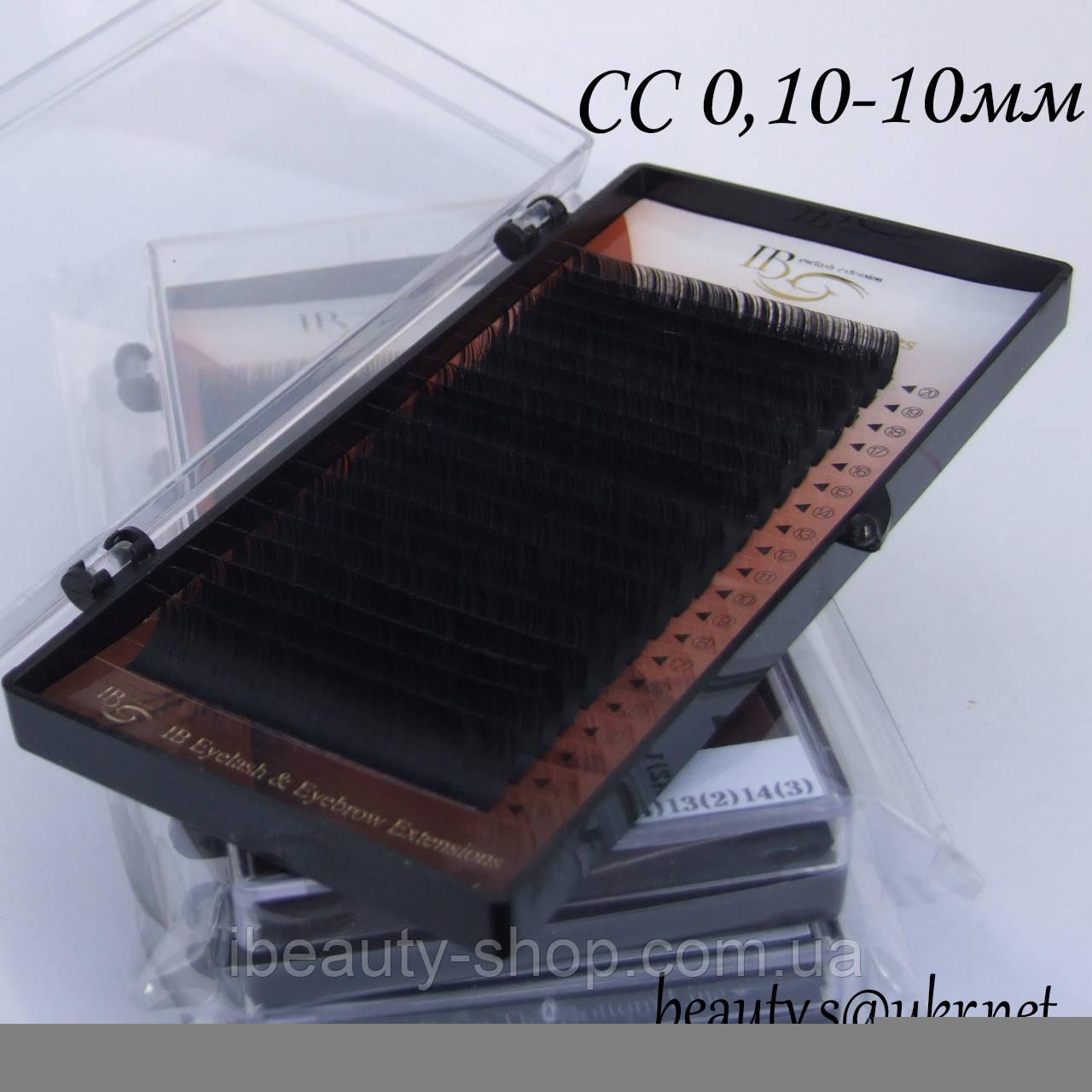 Ресницы  I-Beauty на ленте СС-0,10 10мм
