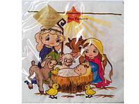 Салфетка для декупажа ЗЗхЗЗ, 20шт Рождественская звезда (1 пач)