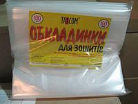 Обложка  п/т для тетрадей 100мкр (100шт) (100 шт)