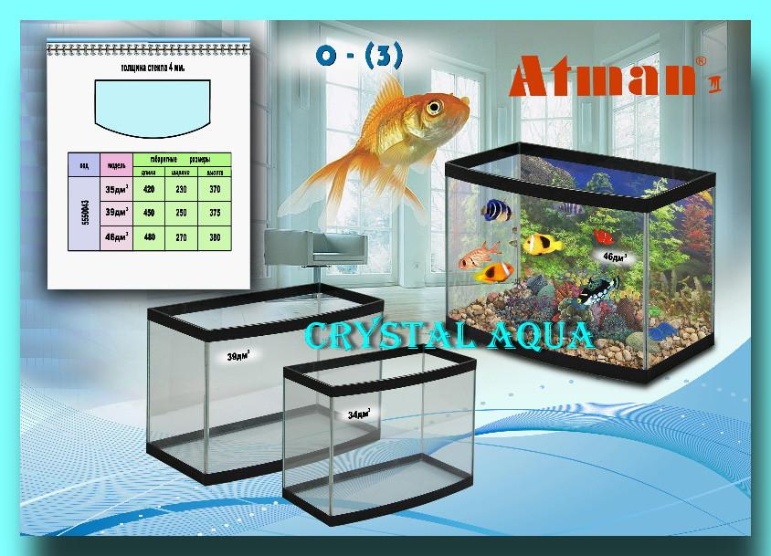 Аквариумный комплект О-(4) 151л, CRYSTAL AQUA  - купить со скидкой