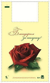 Пакеты майка 30см 50см Роза (250 шт)