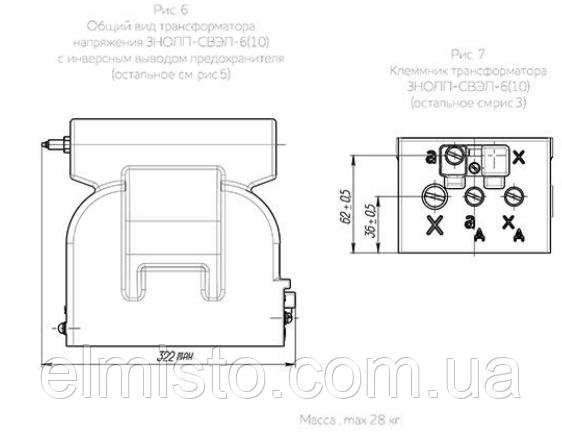 купить трансформаторы напряженияЗНОЛ-6 УТ2