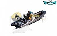 Моторная лодка Brig Rib Navigator, art: BR-N610