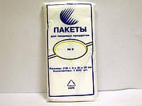 Фасовочные пакеты №9 26см 35см  1000шт Пакунки